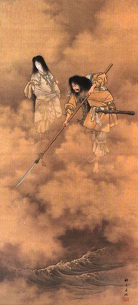 Kobayashi Izanami and izanagi